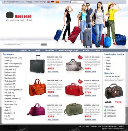 magazin-online-londra
